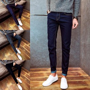 Men Jeans Fashion Male Washed Feet Shinny Denim Pants Hip Hop Sportswear Elastic Waist Zipper Long Cowboys Pants Trousers