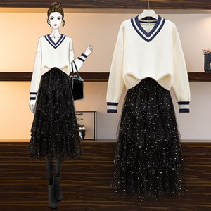 Winter Autumn Suits Sweet V-Neck Loose Knitting Sweater Top Layered Mid-Calf Mesh Skirt Two Piece Princess Dresses