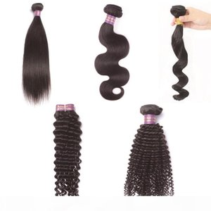 3 Pcs Hair Wefts Malaysian Indian Peruvian Brazilian Mongolian Human Hair Extensions Stright Body Deep Loose Wave Kinky Curly Virgin Hair
