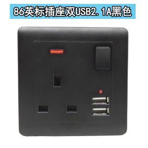 British wall power socket 13auk multi function British standard wiring socket household classic black