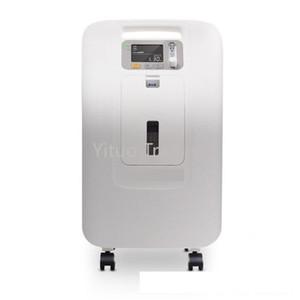 Smart Home 1-3L Grade Oxygen Generator Hao-3210/3010 Incomed Oxygen Inhaler للنساء الحوامل والمسنين