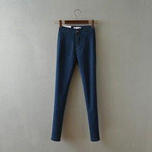 Obrix kadın kot kot kadınlar için rahat elastik katı kalem pantolon