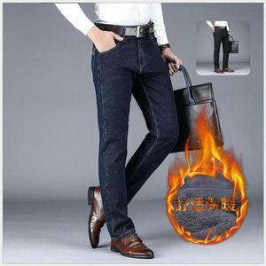 New high quality plush heavy jeans men's business straight tube slim elastic casual pants winter warm men's pants 28-42 large