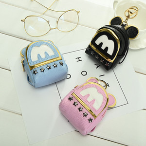 South Korea new cute key bag coin purse rivet mini school bag car key chain pendant lady wallet