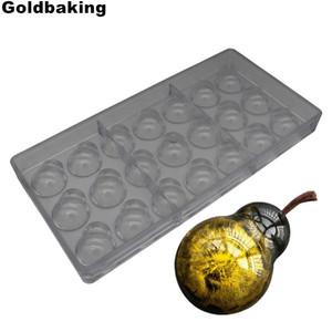 Тыква шоколадная плесень Polycarbonate Cucurbit Chocolate Flush T200523