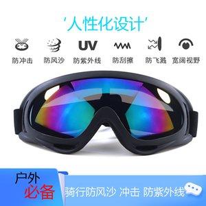 نظارات واقية من X400 Cross Country Motorcycle Mens
