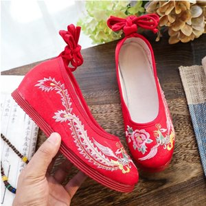 Chinese Bride Xiuhe dress' Shoes red soles wedding embroidered phoenix shoes slope heel raised women single handmade cloth shoes