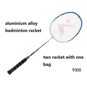 2 Player Bat Replacement Set Ultra Light aluminium alloy Badminton Racket with Bag Z1202