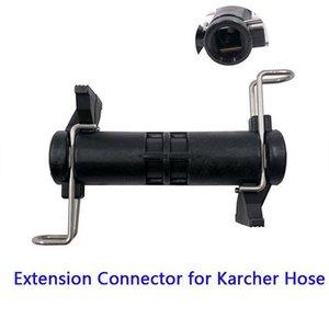 여분의 물 청소 호스 세차 확장 커넥터 Karcher K 시리즈 L9 용 고압