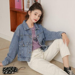 Autumn And Winter Korean Style Vintage Short Jeans Coat Women Long Sleeve College Style Casual Single Br 50