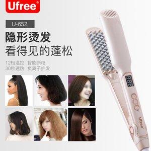 Fluffy Maker Negative Ion Hair Curler WomenS Corn Silk Plaid Roll Straight Dual Purpose Electric Splint Perm Device  40