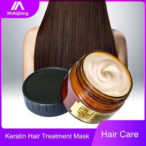 60ml 120ml Keratin Hair Treatment Mask 5 Seconds Repairs Damage Hair Root Nutrition Soft Baking Oil Repairing Hair & Scalp MaskR