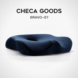 Checa Ürünleri Premium Konforlu Koltuk Minderi - Kaymaz Ortopedi 100% Bellek Köpük Coccyx Yastık Ofis Sandalye Araba Koltuğu Q1125