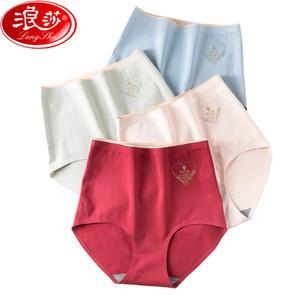 LANGSHA 4Pcs lot High Waist Panties Women Soft Cotton Body Shaper Underwear Seamless Briefs Sexy Comfort Crotch Female Lingerie 201114