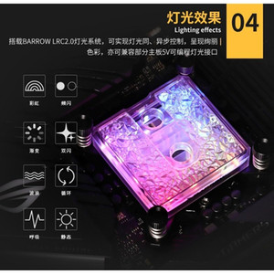 Barrow LTIFH-04 INTEL Platform Only Jet Type Micro Water Channel Icicle Series CPU Water Cooling Block