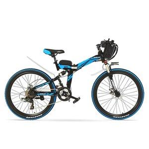 K66024 inches*1.95 48V 12Ah Folding Electric Bicycle, Aluminum Alloy Disc Brake, Lockable Suspension Fork,21 Speed transmission system
