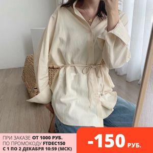 Toppies white cotton linen tops blouses korean long sleeve khaki shirts drawstring waist oversized tops 2020 B1204