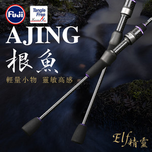 TSURINOYA NEW Ultralight AJING Rod ELF Only Weight 65g UL L 1.83m 2.26m 2.49m 2 Secs ROCKFISH Lure Casting Spinning Fishing Rod Q1203
