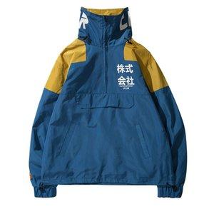 Wind Breaker Jacket Men Hip Hop Japanese Streetwear Men's Jacket Windbreaker Baseball Zipper Vintage Windcheaters Male EM062 201201