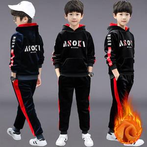 Autumn Winter Boys Sports Suit Children Clothing Set Girls Thick Velvet Hoodies+pants 2pcs Kids Tracksuit 5-12 y Sweatsuit