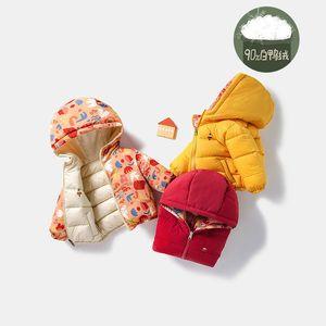 kids designer clothes girls Girls down jacket 2020 new baby winter light white duck down jacket