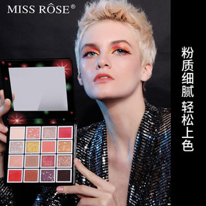 MiSS ROSE Marble Eyeshadow Compact