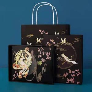 Füllung Handwerk Hollow Lesezeichen Metall Creative Klassische chinesische Art Exquisite Anhänger Anhänger Holiday Geburtstagsgeschenk Souvenir
