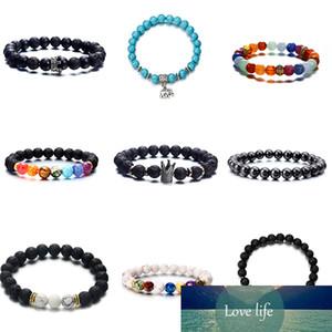 Hot Fashion Men's and Women's Bracelet Volcanic Stone Crown Elephant Sun Charm Bracelet Jewelry Suitable for Summer Beach Gift