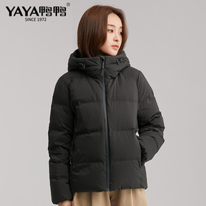 YAYA 2020 Winter Short High Quality Women's Solid Color European Style Down Jacket Windproof Warm Hooded Outwear
