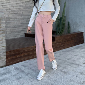 Fall and winter new academic style color Harem Pants classic versatile Korean loose jeans