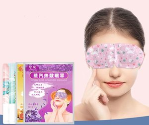 Lavender Chamomile Perfume Grapefruit Fragrance Sleep Steam Eye Mask Relieve Eye Tirdness SPA Anti-dark Circle Promote Blood Circulation