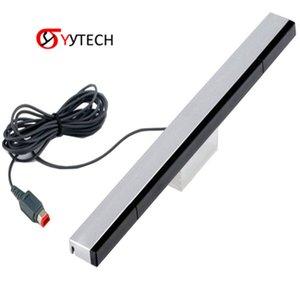 Syytech Ücretsiz Kargo PC Simülatörü Sensörü Parçaları Yedek Kablolu Kızılötesi IR Sinyal Ray Hareket Sensörü Bar / Alıcı U Nintendo Wii için
