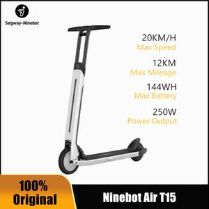 프리 시일 원래 Ninebot Air T15 스마트 전기 스쿠터 접이식 킥스 스텝 컨트롤 2 휠 스쿠터 라이트 스케이트 보드 BMS 시스템