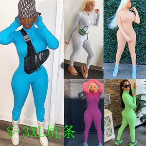 Sexy Womens Solid Color Jumpsuits Pit Bar Elastic Taille Jumpsuit Plus Größe Clubwear Bodycon Für Frauen Amp Strampler Body