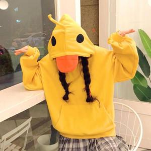 Hoodie Women Ducks Cute Cotton Long Sleeve Pocket Hooded Tops Women Winter Fashion Loose Creative Sweatshirt Hoodies Clothes