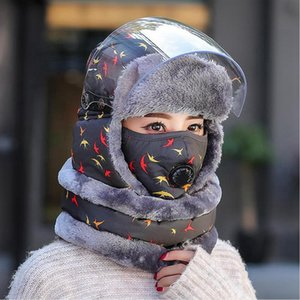 Winter Trapper Hat Windproof Cycling Hood Hats Velvet Thick Warm Facial Protection With Ear Flaps Mask Outdoor Trips Ski Cap LJJP651