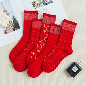 Full Flower Sock Classic Letter Socks Outdoor Skateboard Stockings Fashion Cotton Socks Men Women Athletic Stockings Breathable Sock