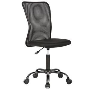 Tâche de bureau de bureaux noire Tâche du bac à dos ergonomicchair1265
