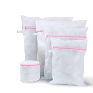 200 stücke 30x40cm Größe S Kleidung Kleidung Waschhilfe Wäscherei Net Mesh Reißverschluss Waschen Tasche Saver Wäsche Home