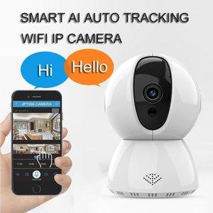 JPT 와이파이 카메라 보안 카마라 드 Vigilancia IP Cam Surveillance 1080P Camaras Seguridad Inalambricas Para el Hogar HD Kamery1