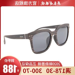 Noble 2020 New Mounten's Square Square Big Online Star شخصية نفس النظارات الشمسية الكورية