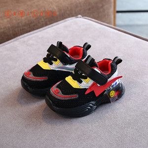 BAMILONG Baby Flashing Lights Sneakers Toddler Kids LED Sneakers Children Luminous Shoes Boys Girls Sport Running Shoes S264 Y1117