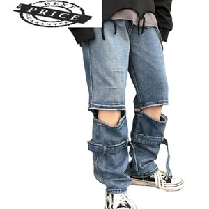 Jeans da uomo diritta allentato Zipper Zipper Pant rimovibili Tendenza Trend High Street Wide Gamba Denim Denim Pants 22287
