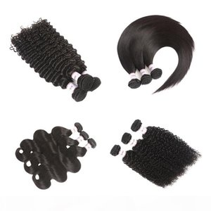 8A Brazilian Virgin Human Hair 3 Bundles 100% Unprocessed Brazilian Straight Body Wave Loose Deep Wave Curly Human Hair Extensions