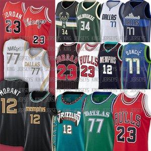 Doncic 12 JA Morant 34 Giannis Buck 77 Luka 23 Michael AntetokounMpo Jersey Bull DallasMavericks Grizzlie-Basketball-Trikots