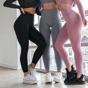 7 Colors High Waist Seamless Leggings For Women Solid Push Up Leggins Athletic Sweat Pants Sportswear Fitness Leggings