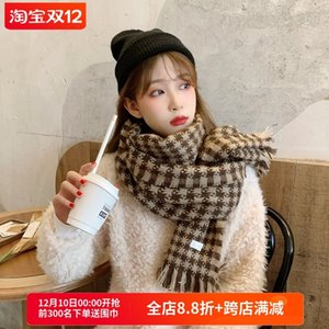 Autumn and winter chic windmill lattice fringed Plaid Scarf ins wind warm shawl thickened fashionable neck women's Korean version