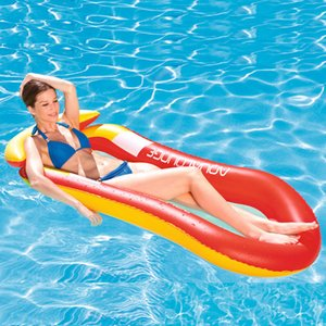 Upgrade Water Hammock Recliner with Shade Inflatable Floating Mattress Sea Swimming Ring Pool Party Toy Lounge Bed Z1202