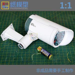 Surveillance Camera 3d Paper Model Puzzle 1:1 Handmade DIY Stereo Simulation Origami Paper Model
