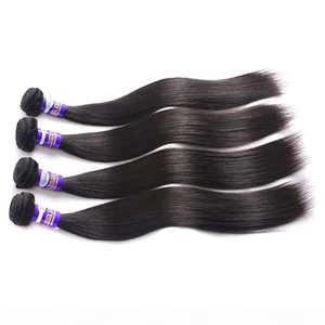 Brazilian Virgin Human Hair Straight 3 Bundles Human Hair Extensions 9A Brazilian Human Hair Weaves Bundles Natural Color
